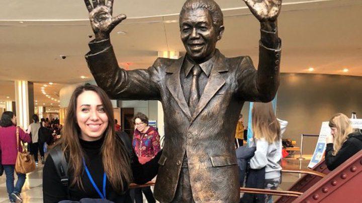 أستاذة القانون في جامعة النجاح الوطنية تشارك في قمة الأمم المتحدة