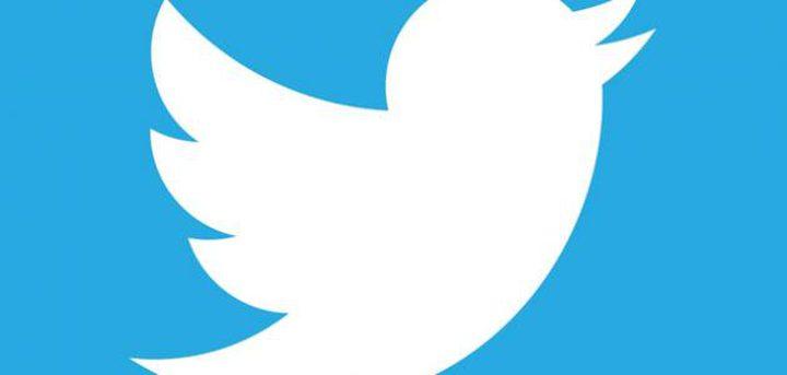 تويتر يستحوذ على تطبيق Highly