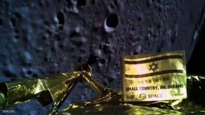 اكتشاف سبب تحطم المركبة الإسرائيلية على القمر