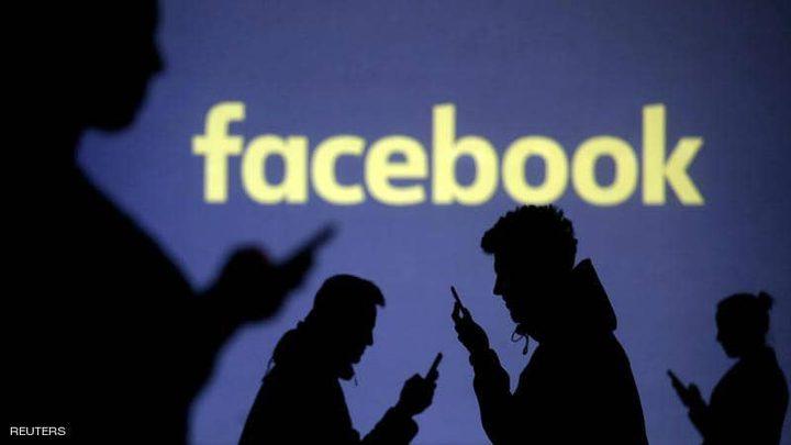 """""""فيسبوك"""" يستعد لإضافة تقنية """"لم يطلبها أحد"""""""