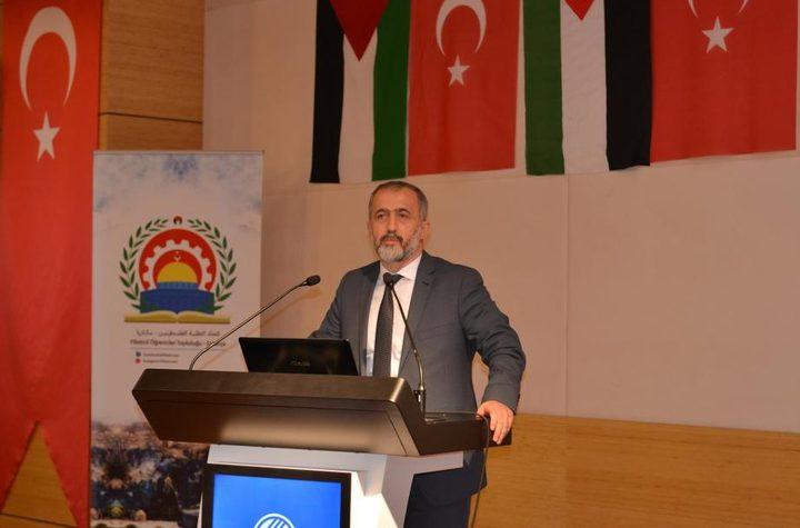 رئيس جامعة سكاريا للنجاح: فلسطين الأكثر قرباً وأهمية لتركيا