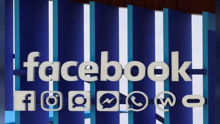 """""""فيسبوك"""" تطور مساعدا صوتيا بتقنية الذكاء الصناعي"""
