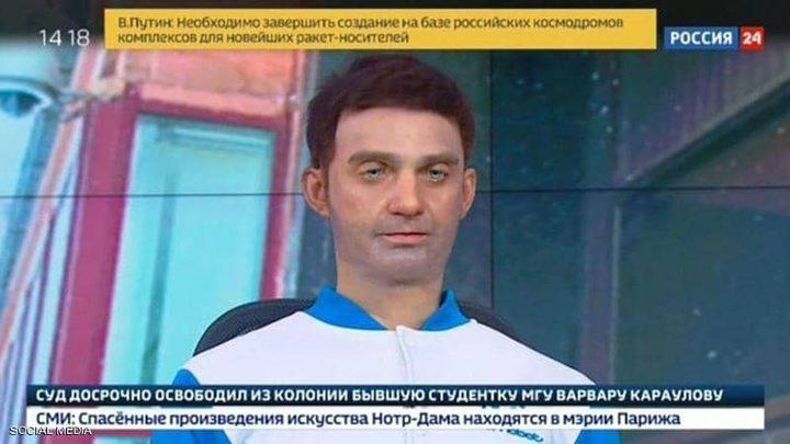 المذيع الآلي يثير السخرية في روسيا