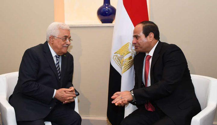قمة فلسطينية مصرية اليوم