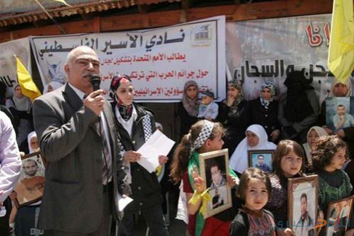 وقفة تضامنية مع الأسير المريض سامي أبو دياك في جنين