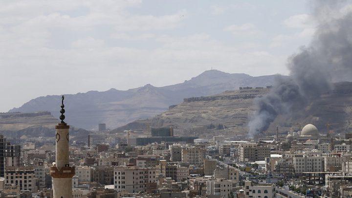 التحالف العربي يعلن عن عملية عسكرية نوعية في صنعاء