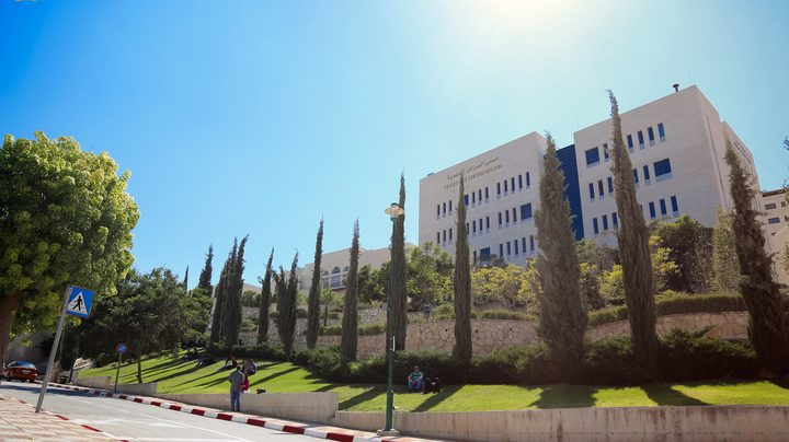 أول مركز فلسطيني لإجراء دراسات التكافؤ الحيوي في جامعة النجاح
