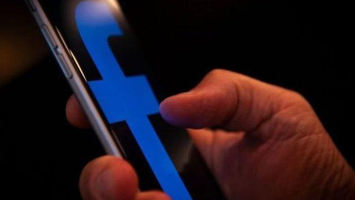 مسئولون أمريكيون يفكرون في الإشراف على إدارة زوكربيرج لفيس بوك