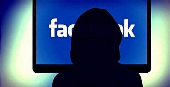 القبض على سيدة بتهمة الشتم والتهديد على الفيسبوك
