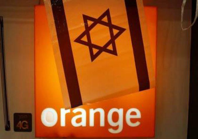 """تعطل شبكات الاتصالات في """"إسرائيل"""""""