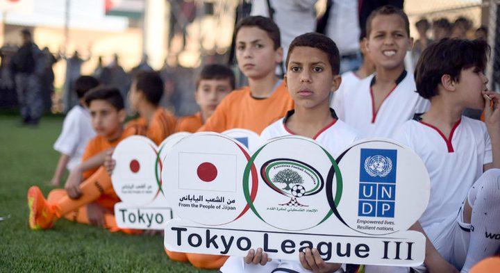 فريقا كرة قدم من الضفة وغزة يتنافسان على كأس بطولة طوكيو