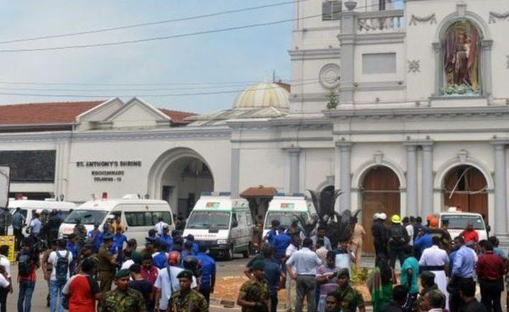 انفجار جديد بقلب عاصمة سريلانكا