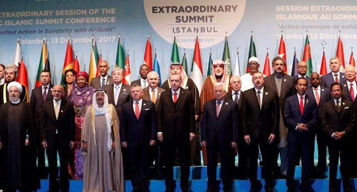 الرئيس يشارك في القمة الإسلامية منتصف شهر رمضان