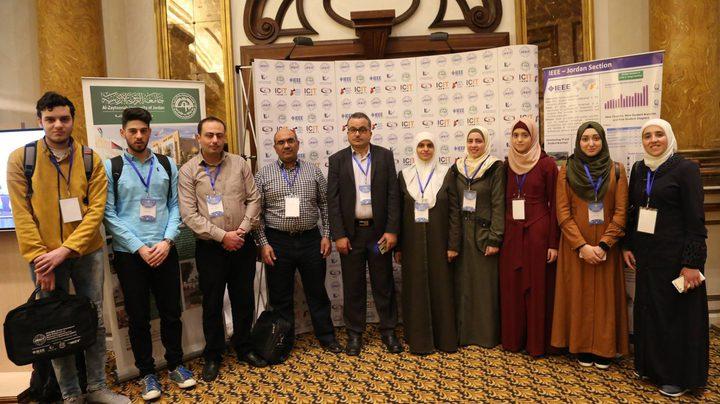 جامعة النجاح تشارك بست أوراق بحثية في مؤتمر IEEE الدولي