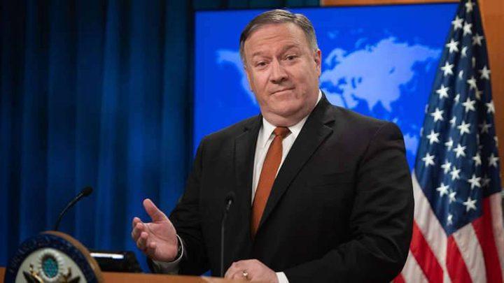 بومبيو: إيران تراجعت وضعفت نتيجة حملتنا