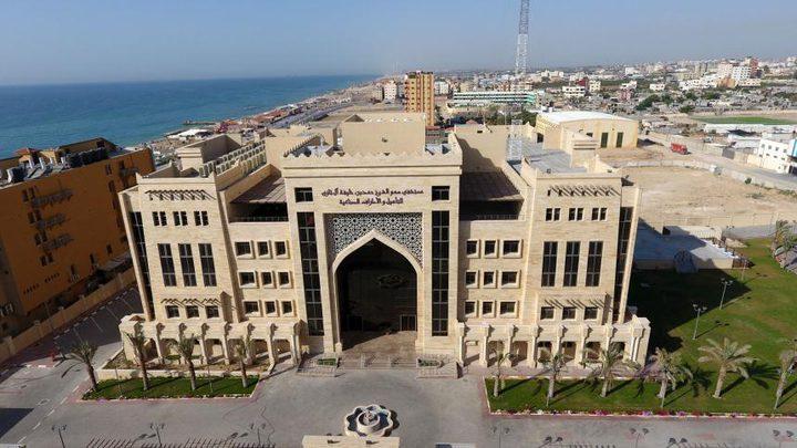 غزة: بدء تشغيل مستشفى حمد بحضور وفد قطري كبير