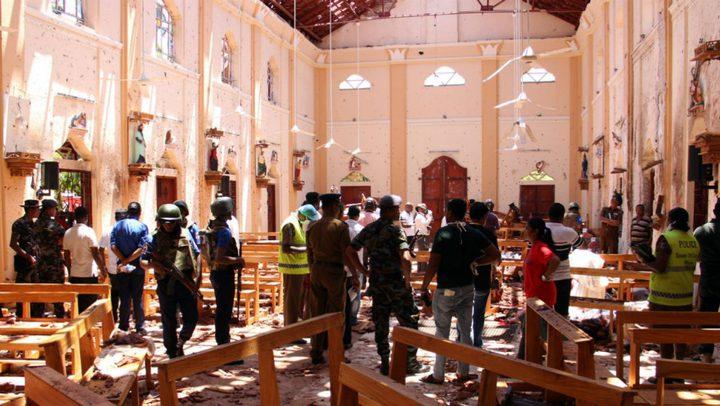 إعلان حالة الطوارئ في جميع أنحاء سريلانكا