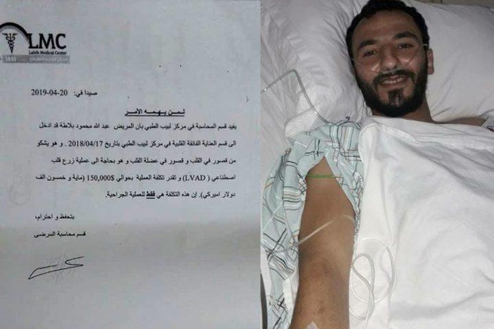 المخيمات الفلسطينية في لبنان تهب لإنقاذ حياة المريض عبدالله بلاطة