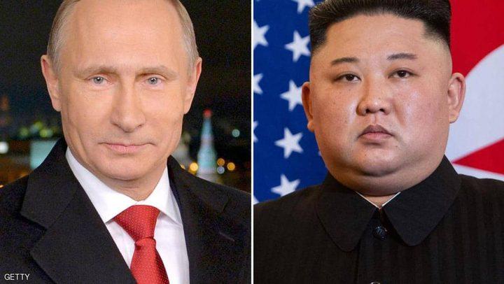 بعد فشل قمته مع ترامب.. كيم جونغ سيلتقي بوتن