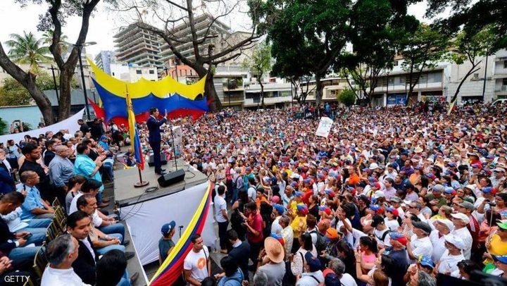 مادورو  يلجأ للمظاهرات في فنزويلا