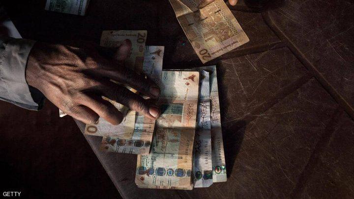 """بنك السودان المركزي ينفي """"خبرا مفبركا"""" عن سعر الدولار"""