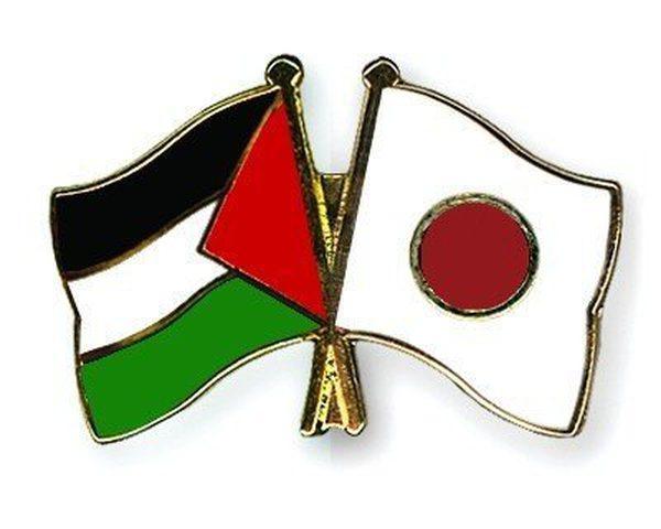 منحة يابانية بأكثر من 3 ملايين دولار لخدمات المشاريع في فلسطين