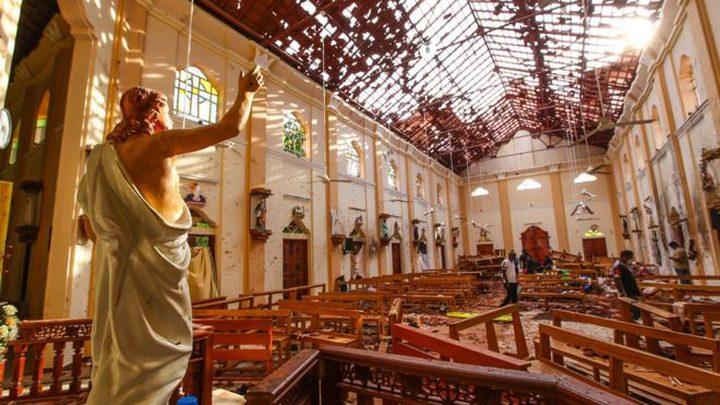 داعش يعلن مسؤوليته عن عمليات التفجير في سريلانكا
