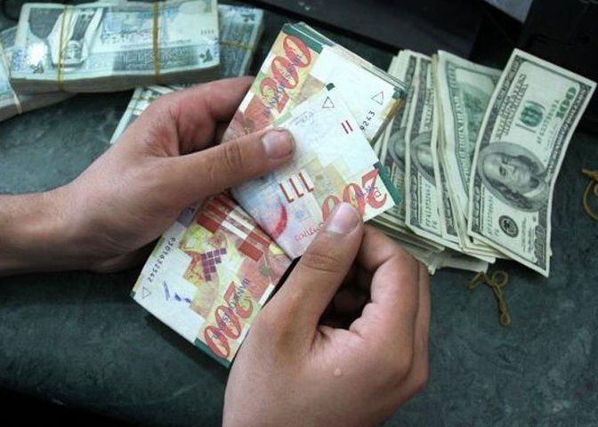 سلطة النقد تصدر تعليمات جديدة بخصوص تأجيل أقساط القروض