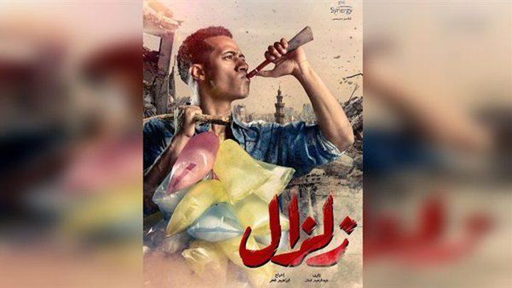 """نبيل شعيل يغنى تتر مسلسل """"زلزال""""ورمضان: تشرفت بصوت النجم الكبير"""