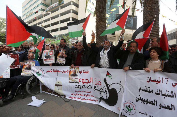 وقفة تضامنية مع الأسرى المضربين عن الطعام في نابلس