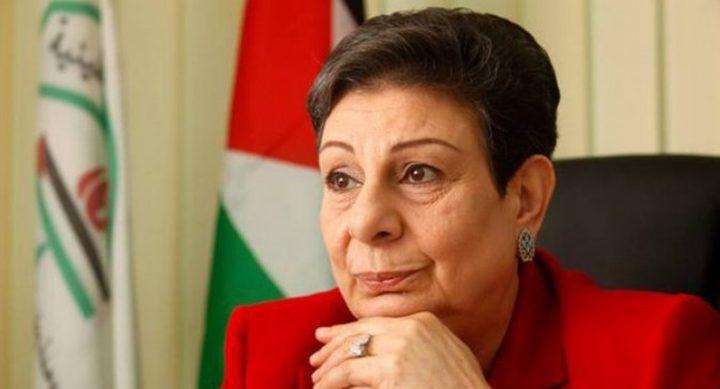 """عشراوي:تشكيل """"حماس"""" لمواجهة """"صفقة القرن"""" ضرب للمؤسسات الفلسطينية"""