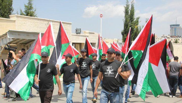 اعتماد مدينة القدس عاصمة للشباب العربي 2023