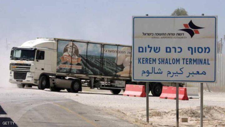 الاحتلال يغلق معبر كرم أبو سالم