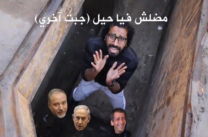 أغنية جديدة تحمل رسالة موجهة من غزة لحكومة نتنياهو