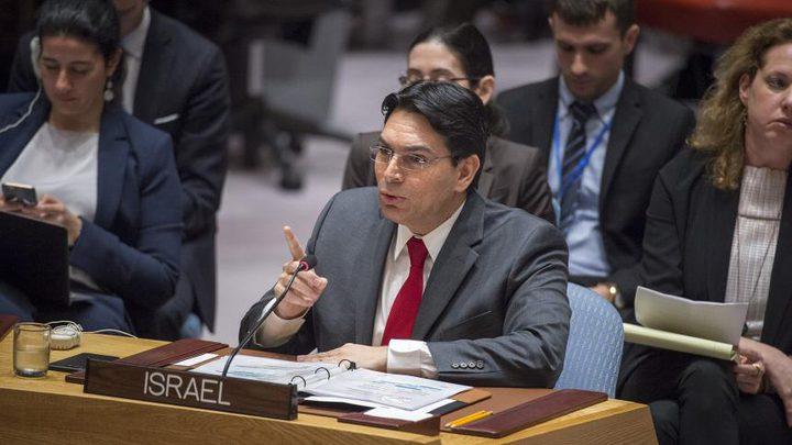 """30 سفيرًا بالأمم المتحدة سيشاركون في حفل """"إحياء ذكرى المحرقة"""""""