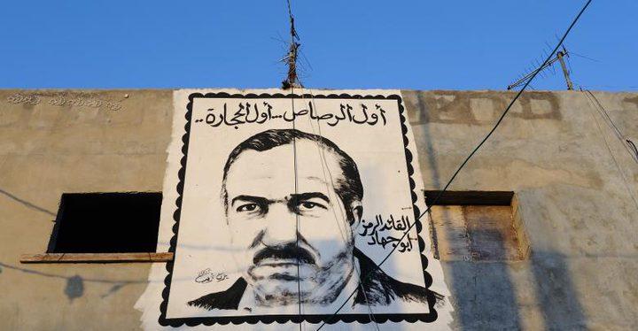 """الخارجية الفلسطينية ترد على تصريحات غرينبلات عن """"أبو جهاد"""""""