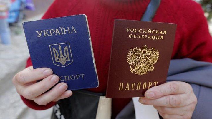بوتين يقرر تسهيل إجراءات منح الجنسية الروسية لسكان شرق اوكرانيا