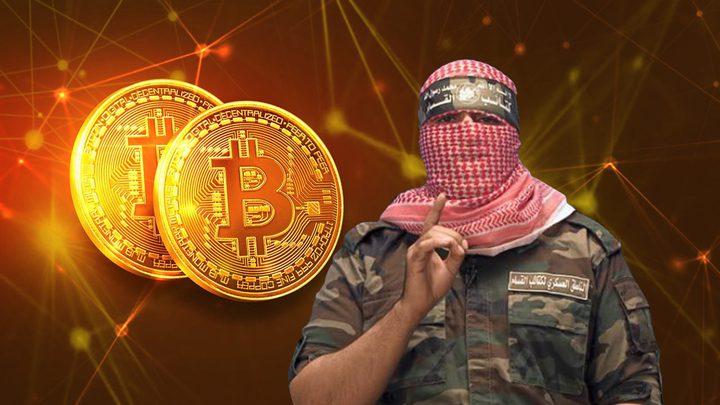 """رويترز: القسام يستخدم أساليب معقدة لجمع المال عبر عملة """"بتكوين"""""""