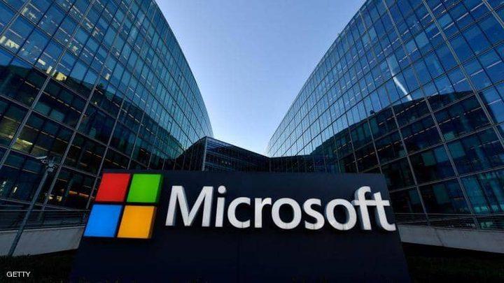 """مايكروسوفت تلحق بأبل وأمازون في """"نادي التريليون دولار"""""""