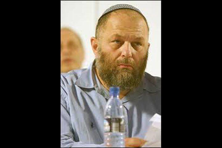 حزب مفدال الإسرائيلي
