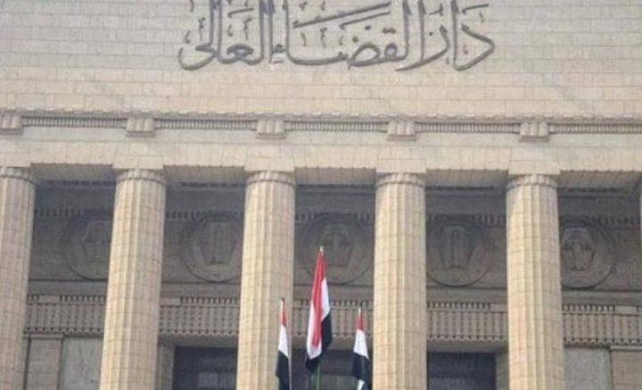 إدراج متهمين جدد على قوائم الإرهاب في مصر