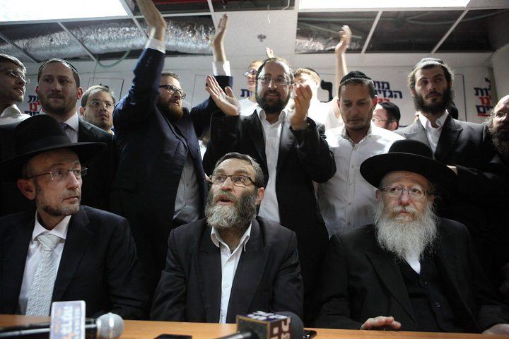حزب يهودت هتوراه الإسرائيلي