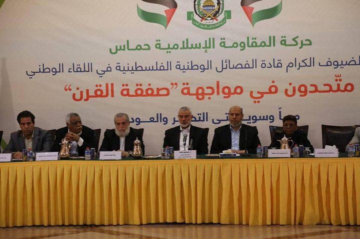 حماس تدعو لميثاق وطني وتؤكد أن غزة لن تتمدد نحو سيناء