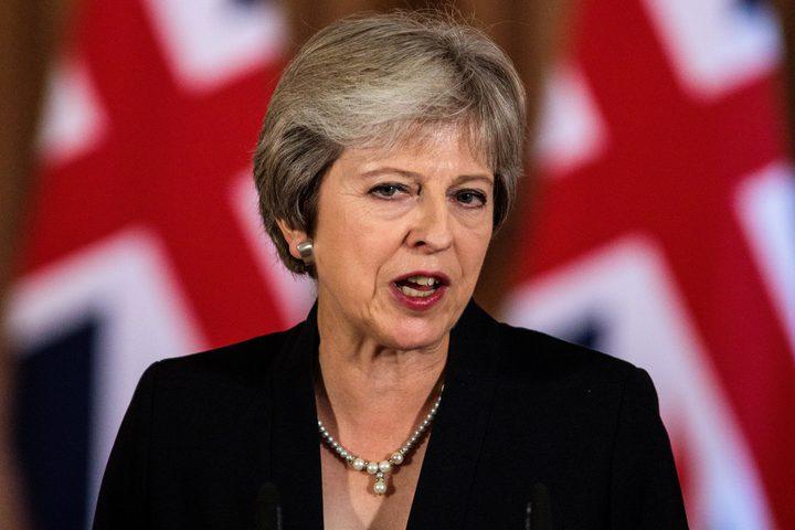 تيريزا ماي تُؤكد التزام بريطانيا بحل الدولتين