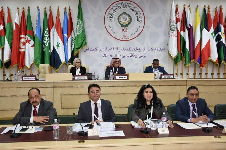 هيئة إدارية جديدة لفرع الحقوقيين الفلسطينيين في تونس