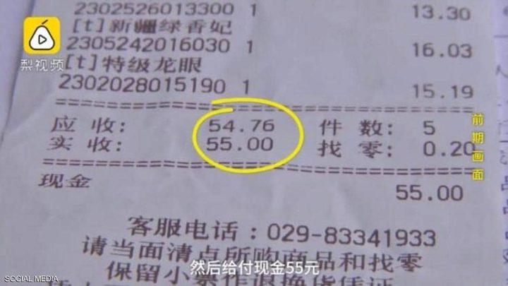 """صيني يقاضي متجرا بعد """"خدعة الـ0.008 دولار"""""""