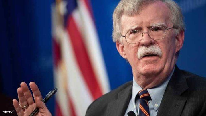 بولتون: إيران تمثل تهديدا عالميا والعقوبات أثرت عليها