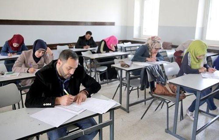 تعليم غزة يوجه إرشادات هامة للمتقدمين لامتحان توظيف المعلمين