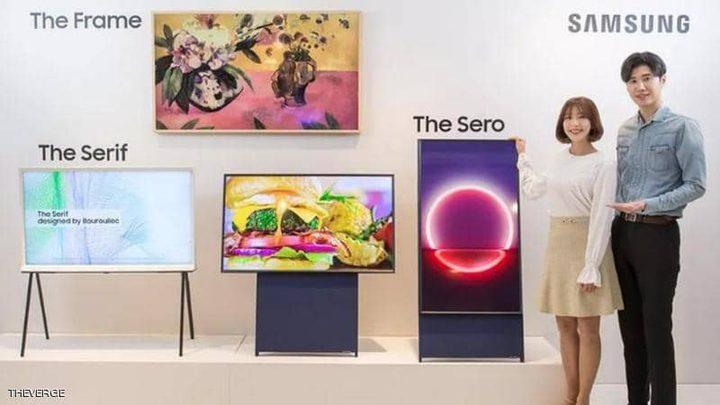 سامسونج تكشف عن تلفزيون من صناعتها يشابه الهاتف المحمول