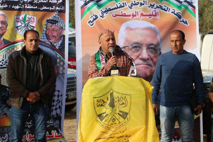 د. ابو هولي: منظمة التحرير عصية على الانكسار والتشويه